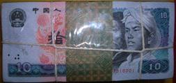8010紙幣未來前景不可估量