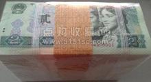 1990年2元纸币寓意深刻 极其被看好