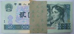 浅析2元绿幽灵纸币未来升值潜力