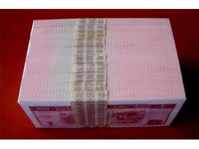 1980年1元人民币详细介绍