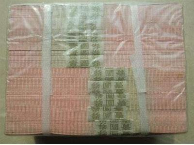 1980年1元人民币悄然升值的原因