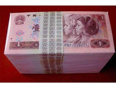 第四套人民币80版1元印制工艺和防伪