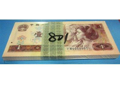1980年1元纸币图案鉴赏
