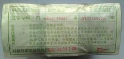 1990年50元纸币适合长线投资