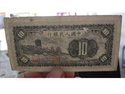 第一套人民幣10元工農英文水印來歷