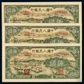 48年五元牧羊紙幣值得收藏