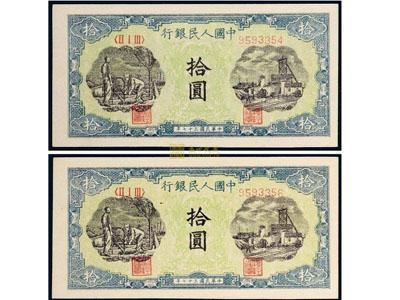 1948年灌田矿井拾元详细介绍