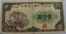 百圆大帆船纸币发展空间还很大