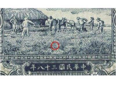 詳細介紹1949年20元打場紙幣特點