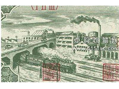 1949年20元立交桥发行背景