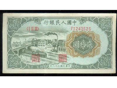 1949年20元立交桥的诞生历史