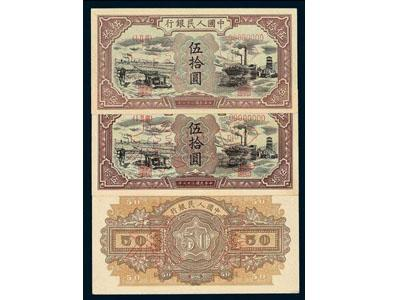 1949年50元驴子矿车发展前景
