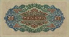浅析5000元渭河桥纸币受喜爱的原因