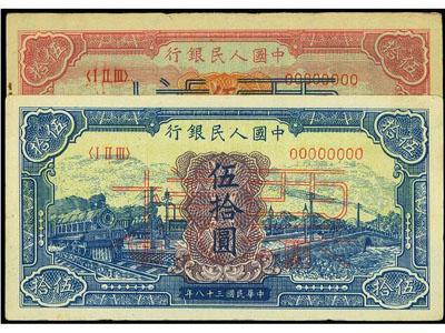 1949年伍拾圆火车大桥详细介绍