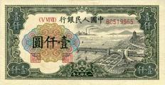 錢塘江大橋紙幣前景一片大好
