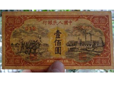 1948年壹佰圓耕地工廠紙幣特點
