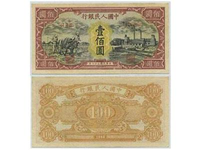 1948年壹佰圓耕地工廠市場地位