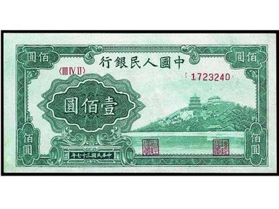 100元萬壽圖紙幣防偽特征有哪些