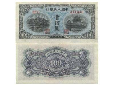 第一套人民幣壹佰圓藍色北海橋簡介