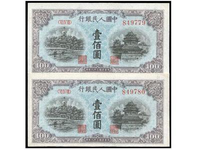 1949年一版币100元蓝北海桥口碑良好