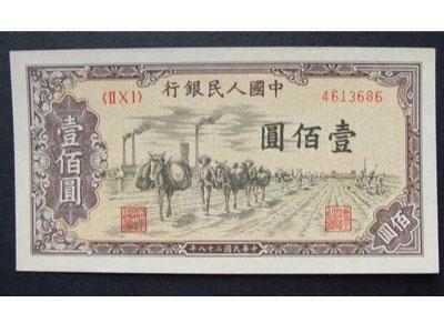 第一版人民幣壹佰圓馱運收藏價值