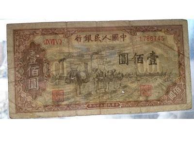 第一版人民幣壹佰圓馱運發行背景