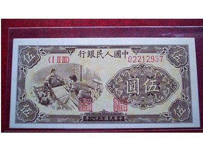 第一套人民幣五元織布紙幣暗記有哪些