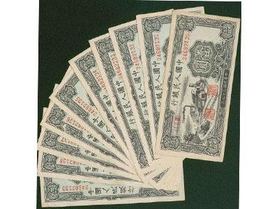 第一套人民币壹圆工厂发行背景