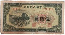第一套人民币500元耕地机纸币详情