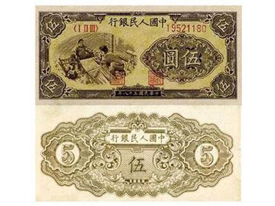浅析一版5元织布纸币收藏价值