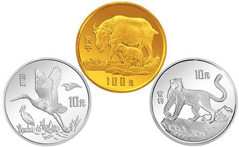 1992中国珍稀野生动物纪念币,中国珍稀野生动物金银币第三组,1992年10元白鹤银币,1992年100元羚牛金币,1992年10元雪豹银币