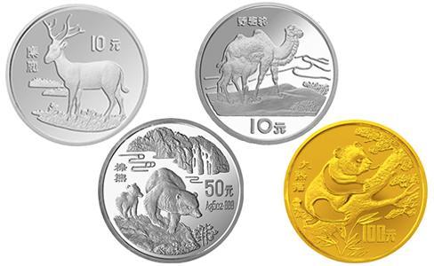 1994中國珍稀野生動物紀念幣,中國珍稀野生動物金銀幣第四組,1994年10元麋鹿銀幣,1994年10元野駱駝銀幣,1994年50元