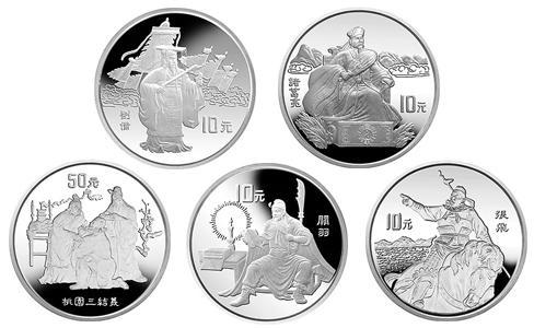 1995年三国演义纪念银币,三国演义银币第一组,1995年三国演义10元银币价格,1995年50元桃园三结义银币