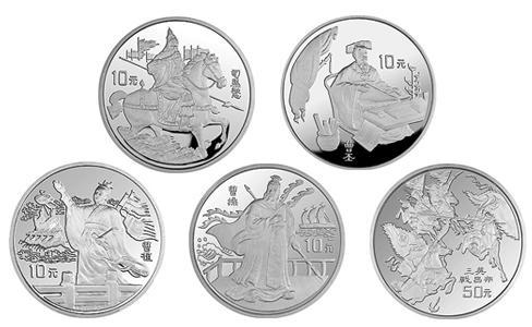 1996年三國演義銀幣,1996年三國演義銀幣第二組,1996年三國演義10元銀幣價格,1996年三國演義50元銀幣