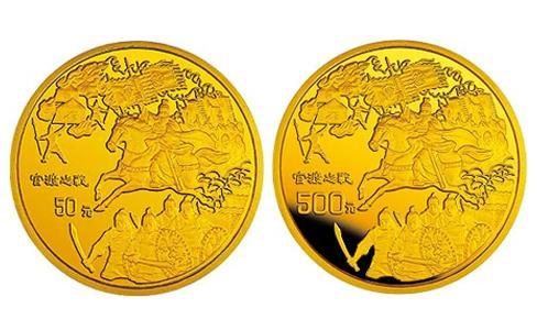 三國演義金幣第二組,1996年三國演義第二組,三國演義金銀幣第二組,三國演義第二組金幣,三國演義金幣價格