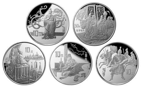 1997年三国演义银币第三组,1997年三国演义金银币价格,1997年三国演义银币价格,三国演义银币回收价格,三国 演义金银币第三组