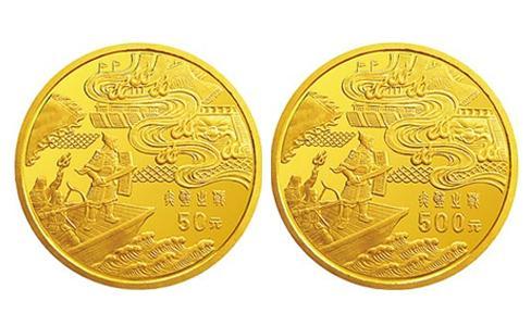 三國演義第三組金幣價格,1997年三國演義金銀幣,1997三國演義金幣回收,三國演義金幣三組