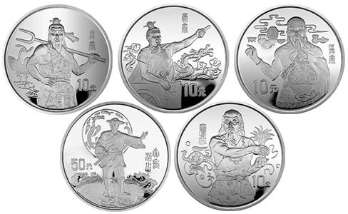 1995中國黃河文化紀念銀幣,中國黃河文化銀幣第一組,1995年中國黃河文化10元銀幣,1995年中國黃河文化50元銀幣價格