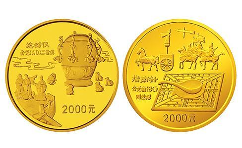 1992中國古代科技發明金幣第一組_中國古代科技發明一公斤金幣_地動儀2000元金幣
