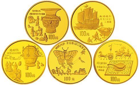 1992中国古代科技发明金币_1992年100元金币_1992中国古代科技发明发现1盎司金币第一组