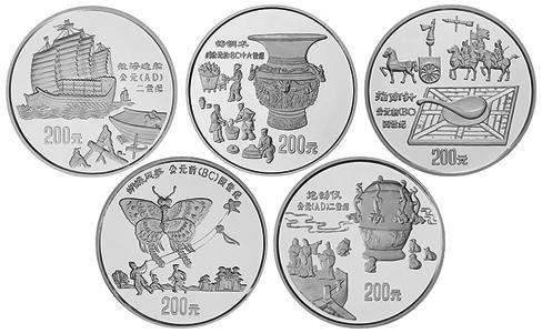 中国古代科技发明发现金银铂纪念币_1992中国古代科技发明发现银币第一组