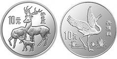 了解中国珍稀野生动物(第二组)金银纪念币