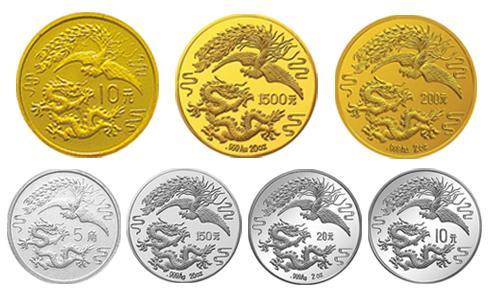 1990龍鳳金銀紀念幣,1990年龍鳳金銀幣價格,1990年龍鳳呈祥金銀幣,1990年龍鳳1500元金幣,1990年龍鳳200元金幣,1990年龍鳳150元銀幣,1990年龍鳳10元銀幣