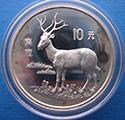 解讀珍稀動物紀念幣第四組銀幣套裝