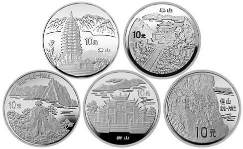 1993年擁有一片故土中國名勝紀念銀幣,1993年擁有一片故土銀幣價格,1993年擁有一片故土銀幣回收,1993年擁有一片故土10元銀幣