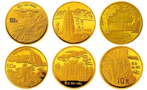 1993年拥有一片故土中国名胜纪念金币,1993年拥有一片故土金币,1993年拥有一片故土金币价格,1993年拥有一片故土金币回收