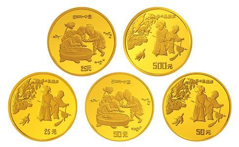 1994中國古代名畫嬰戲圖金幣,1994年嬰戲圖金幣,1994年嬰戲圖500元金幣,1994年嬰戲圖25元金幣,1994年嬰戲圖50元金幣價格