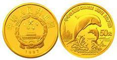 珍稀動物紀念幣第五組白海豚金幣發行背景