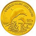 珍稀动物(第五组)纪念币5盎司金币发行背景