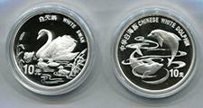 1997珍稀动物纪念币1盎司银币套装的发行